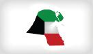 kuwait-menu