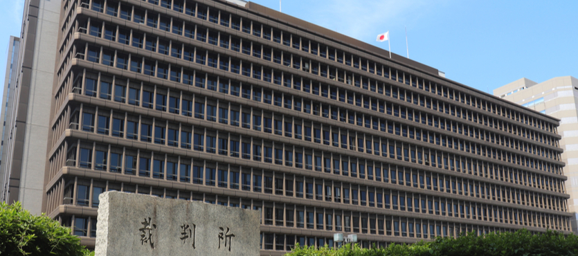 Japanese Officials Indict Private Military Contractors